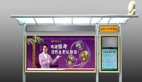 成都市出租车站台候车亭灯箱广告