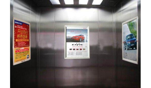 成都市600个社区电梯轿厢框架广告