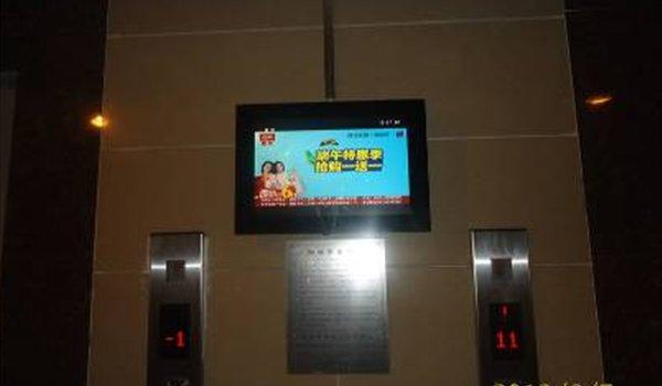德阳全城楼宇电梯等候区视频广告