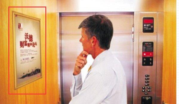 德阳市400个楼宇电梯轿厢框架广告