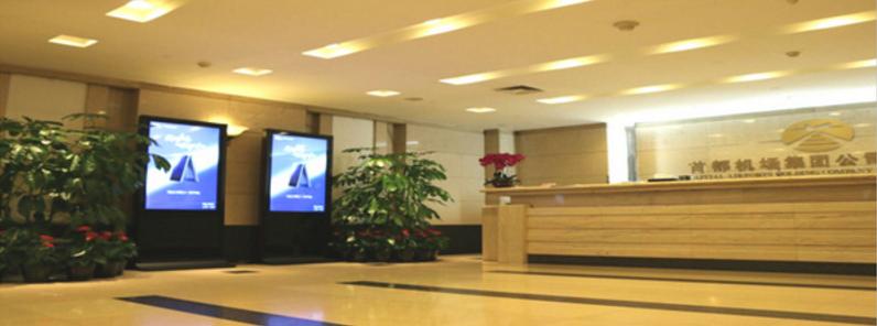 杭州市萧山国际机场VIP休息室55寸电子刷屏广告位