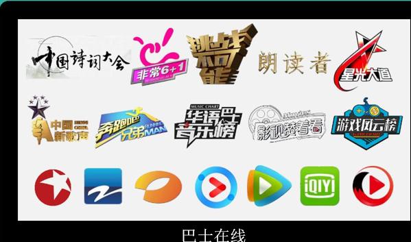 南京市公交电视广告CCTV移动传媒电视广告