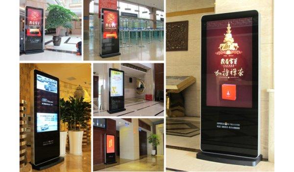 乐山市104家生活服务区数码刷屏机广告