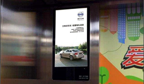 成都市高层高端住宅与写字楼电子海报广告位招商-易播网
