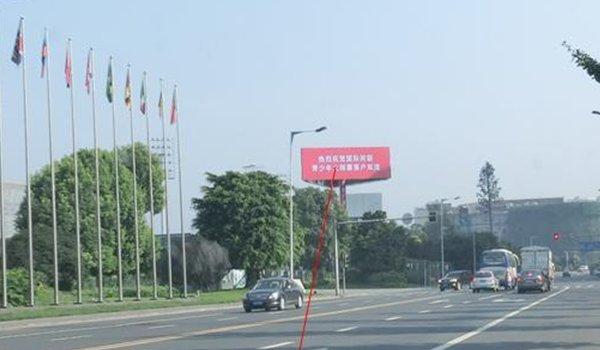 双楠大道国际网球中心正门口单立柱大牌