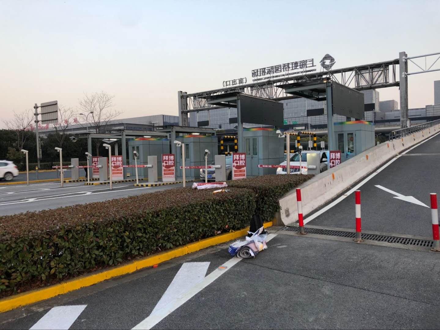 上海虹桥国际机场T1、T2航站楼停车场(P0、P6、P7)出入口灯箱道闸广告位-易播网