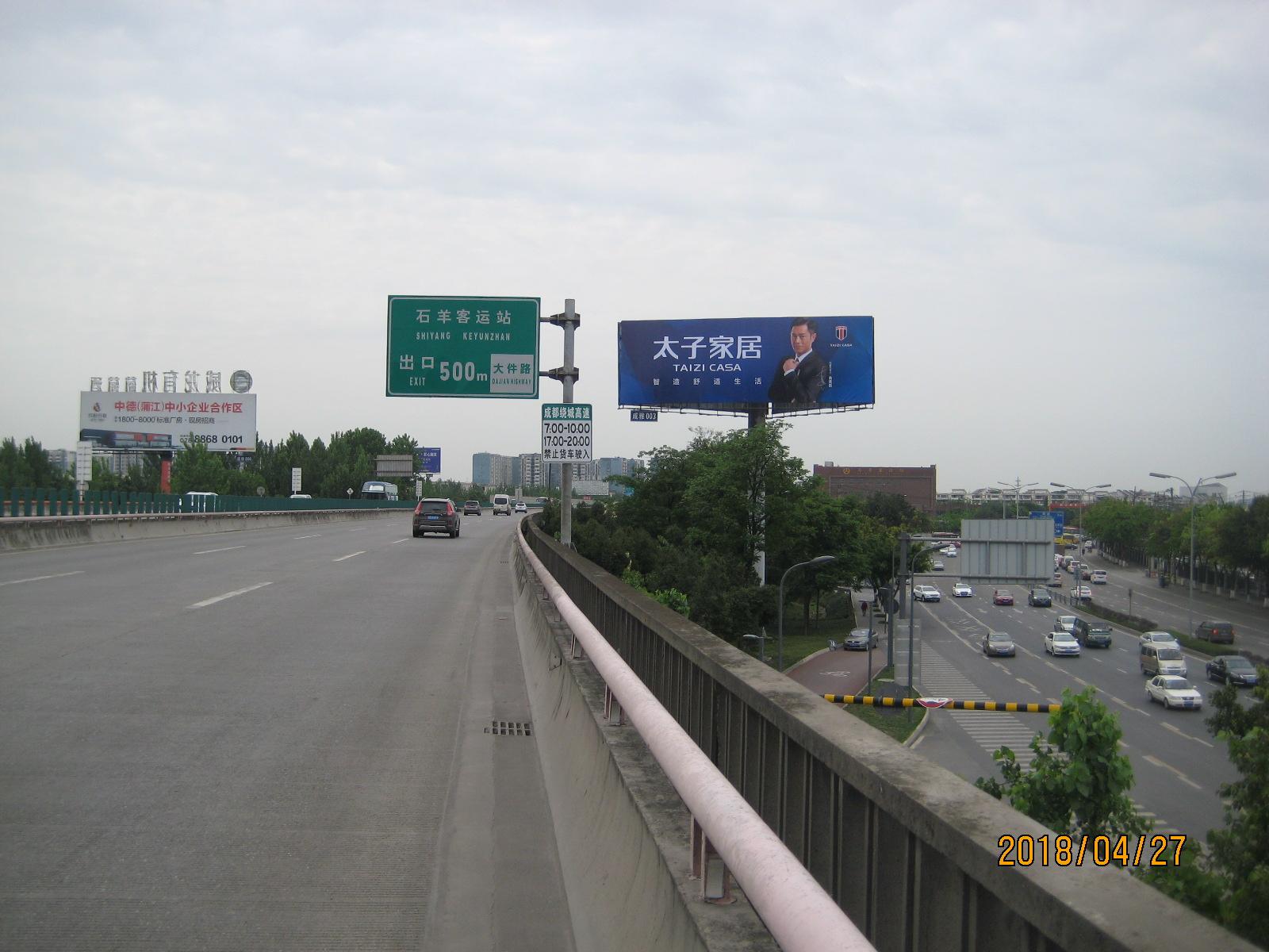 成雅高速4.5单立柱