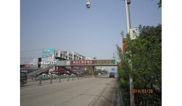 仁寿县车站主城区道路跨路牌