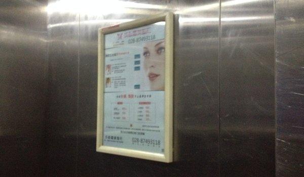 武汉市中高档社区电梯框架媒体广告位