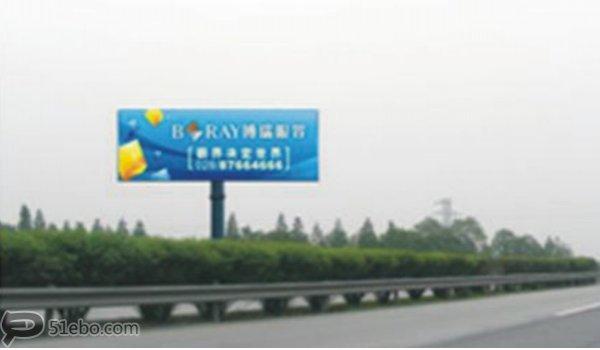 成都市成绵高速青白江收费站前方单立柱K15+200右单立柱-易播网