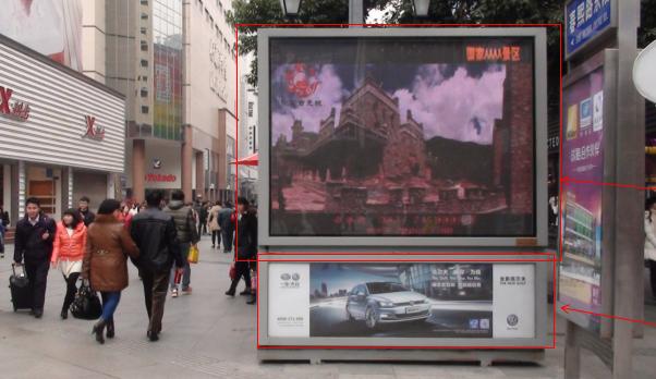 成都市春熙路步行街落地LED联播-易播网