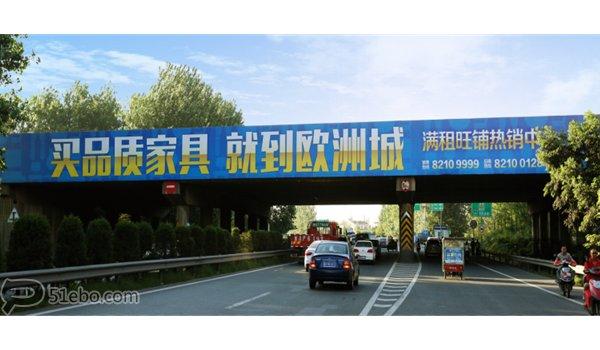 成都市成彭(成绵复线)下穿绕城高速大牌