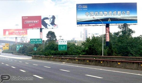 成都市沪蓉高速两面单立柱-易播网