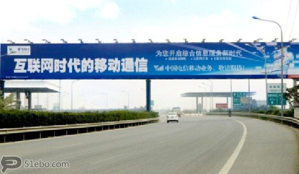 成都沪蓉高速成南天桥龙门架-易播网