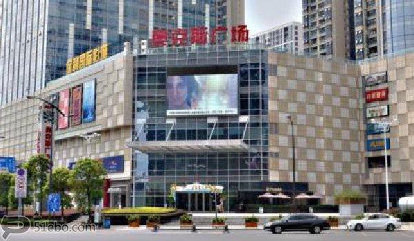 成都市锦城大道十字路口奥克斯广场LED-易播网