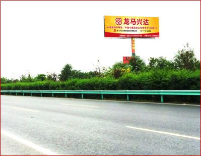 成自泸高速成都段K10+800左侧单立柱广告