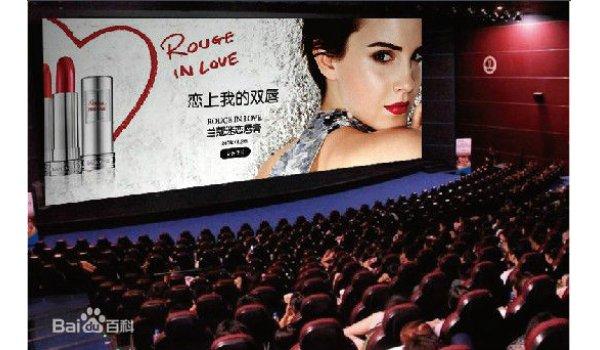 四川省成都及各地级市电影院影厅冠名