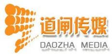 济南金汇通广告传媒有限公司