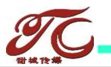 重庆甜城文化传媒有限公司
