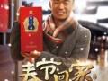 王寶強接棒葛優成為金六福新廣告代言人