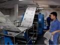 怎样对彩色报纸的印刷质量进行控制