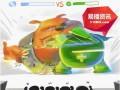 360網絡大戰屢試不爽 用戶桌面再成戰場