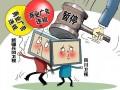 国家广电总局:四川卫视暂停播放商业广告7天