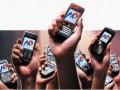 中国互联网络发展状况统计报告:手机网民达5亿