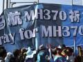 马航370事件:新媒体环境下的失败公关