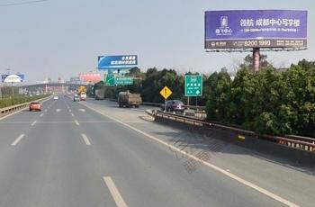 成南高速K2+980处右侧单立柱广告